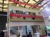 Attending Shanghai international Mortar Exhibition
