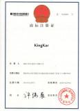 Kingkar trademark registration