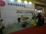 Sino-corrugating 2014 in Dongguan 2