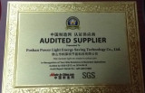 SGS--audited suppier