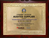 updated audited supplier certificate by MIC