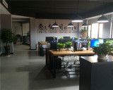2017 Office