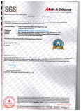 SGS Audit certificate