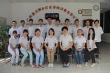 GZ Yuelight Team