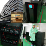 Low frequency ups project at Dongguan