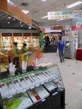 Middia Chain Store