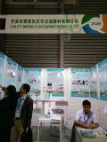 Shanghai IE EXPO CHINA,2017