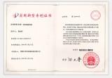 certifacte