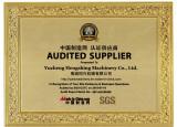 SGS CERTIFICATION for YUCHENG HENGSHING MACHINERY CO.,LTD