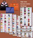 Genuine leather catalog