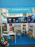 The 3rd China(shenzhen) E-commerce Exposition--ilike group