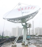 MIIT National Public Emergency Broadband VSAT Project - 4.5m Full-automatic Tracking Antenna