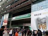 guangzhou dental exhibition