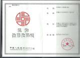 Bank credit agency code certificate