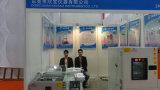Exhibition in ShenZhen 3