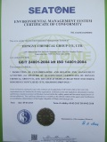 ISO 14001 Certiicate