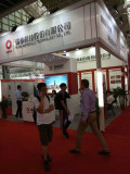 The 17th China International Cement Industry Exhibition