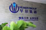 Contact information of Huaer