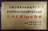 dingbo is top 10 factory in china