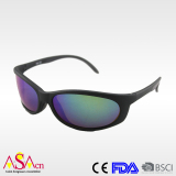 Sport Sunglasses (T1047)