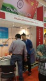 GARMENT TECHNOLOGY EXPO --NEW DELHI INDIA