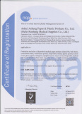 ISO13485 Anhui Anheng