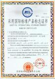 Adopting international standard product making certificate