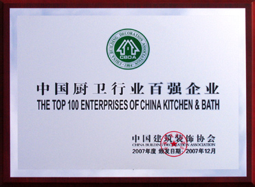 The Top 100 Enterprises of China Kitchen&Bath