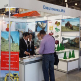 A&S Machinery - 2015 CTT Booth 1-410 in Moscow