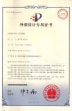 Product design patent