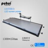 1.2m LED printer