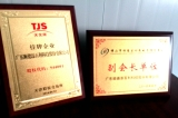 We are public company of TJS
