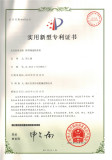 EVERGEAR Patent Certification 4