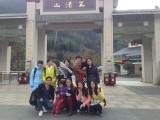 Sanqing Mountain tour
