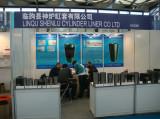 Exhibition -- 2011 Shanghai Automechanika