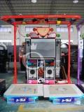 Simulator Dancing Game Machine(2)