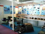 Our Trade Show In Canton Fair