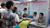 Job fair of 2013