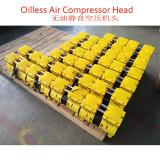 Oilless Air Compressor Head