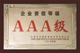 AAA grade credit enterprise