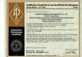 API5CT Certificate