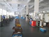 PRIME CNC MACHINING 2