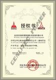 Deutz OEM Certifcate