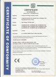 CE of High Voltage SMD LED Strip
