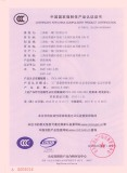 3C Certificate for Fire Fighting Gate Valve