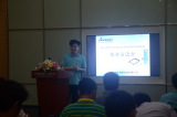 Seminar of Ultrasonic Hardness Tester 3/3