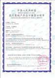 Certificate for Exportation of IPL