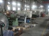 Produce Equipment2