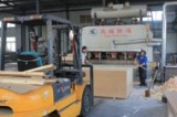 melamine board processing center