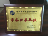 Membership of Professional Associations